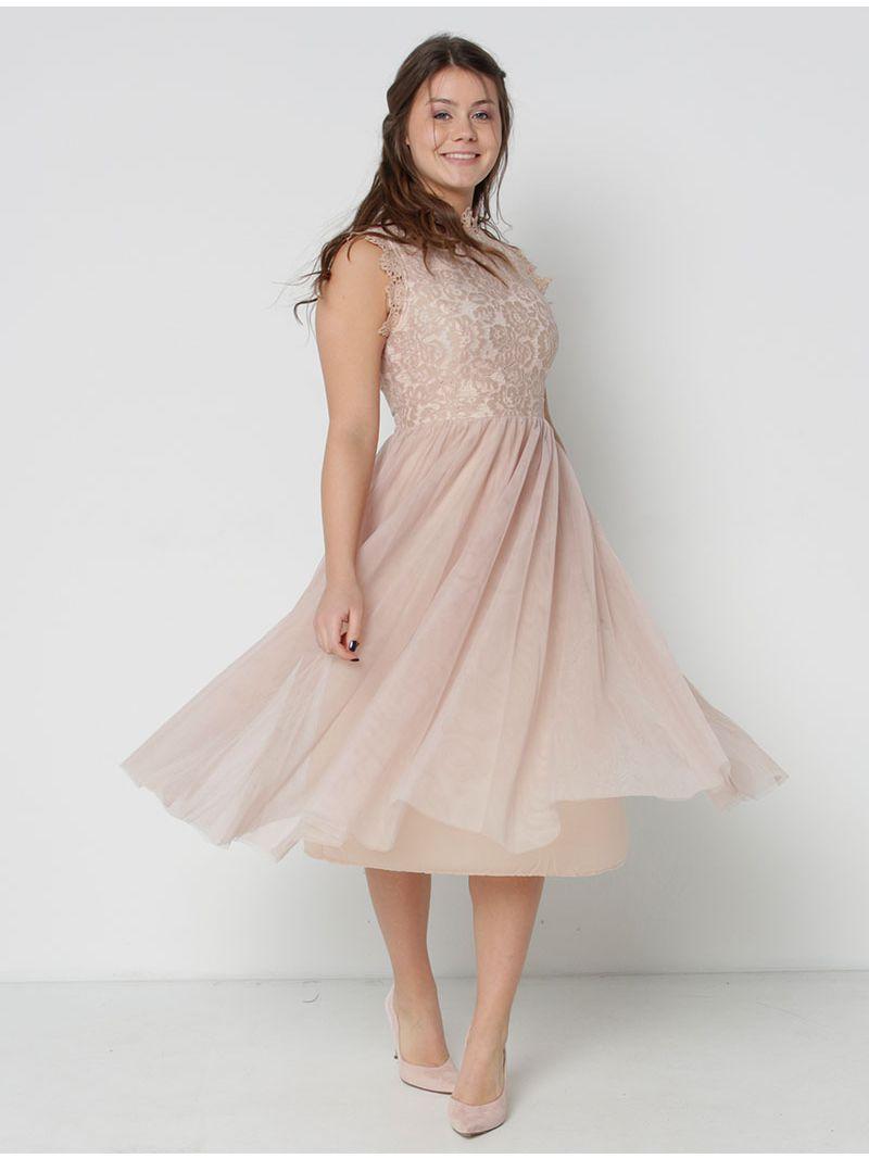 466ba63899 Robe de soirée mi-longue avec dentelle - rose pâle | Anne Sophie
